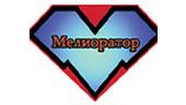 Мелиоратор